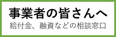 上田 市 スーパー ピッグ